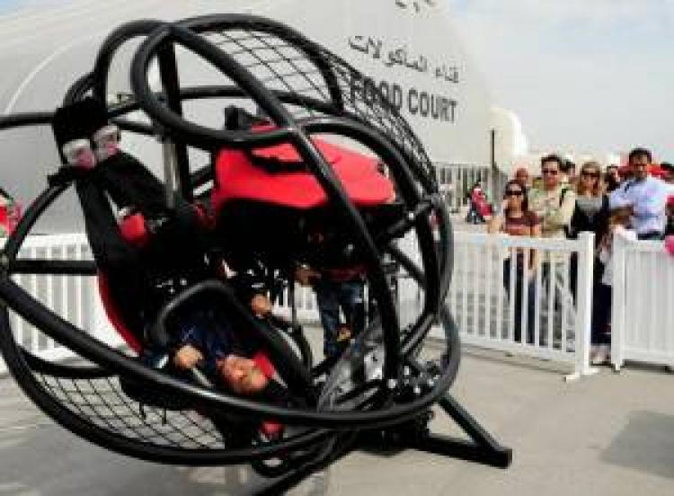GyroXtreme Ride